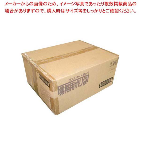 【まとめ買い10個セット品】 【 業務用 】業務用 スタンダード ポリ袋 L-96(200枚入)120L