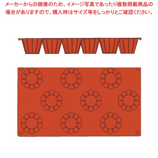【まとめ買い10個セット品】 【 業務用 】ガストロフレックス ブリウォッシュ(1枚)2579.05
