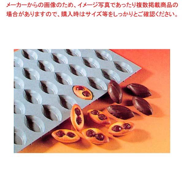 デバイヤー エラストモール ミニボート1854-60 72ヶ取【 製菓・ベーカリー用品 】 【厨房館】