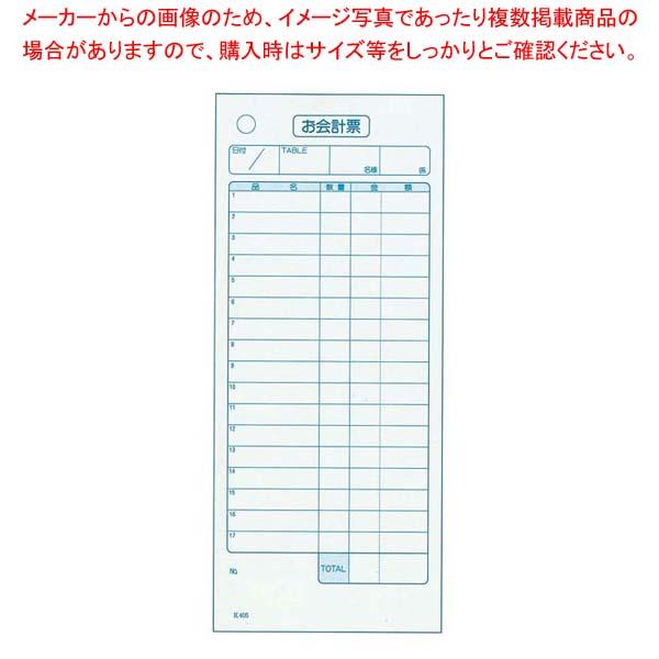 【まとめ買い10個セット品】単式 会計伝票 K405(100枚つづり・20冊入)【 メニュー・卓上サイン 】 【厨房館】