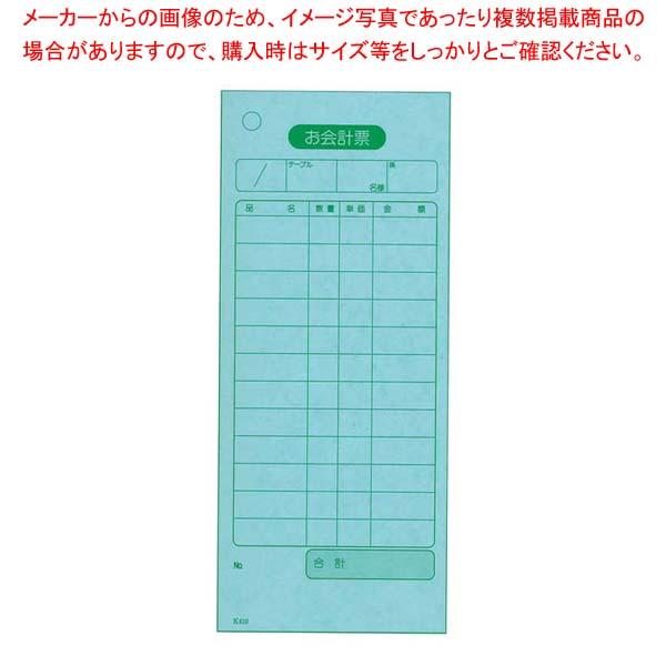 【まとめ買い10個セット品】 【 業務用 】単式 会計伝票 K410Nナンバー入り(100枚つづり20冊入)