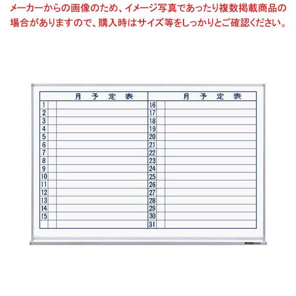 【まとめ買い10個セット品】 【 業務用 】コクヨ ホワイトボード(月行事ヨコ書き)FB-23MWNC