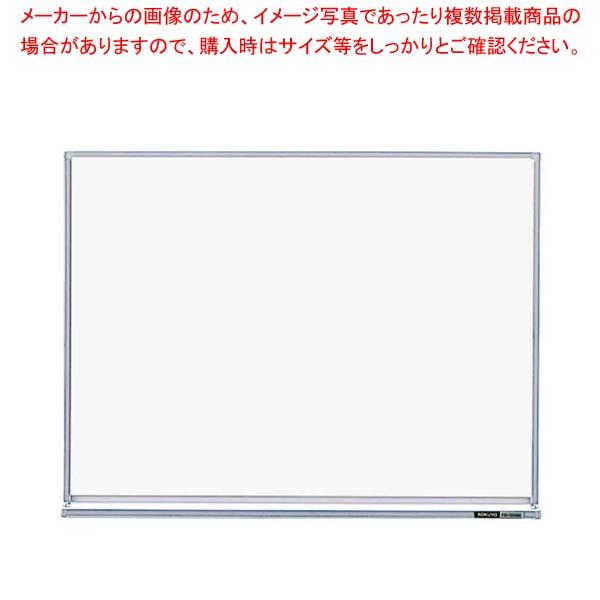 【まとめ買い10個セット品】 【 業務用 】コクヨ ホワイトボード(無地)FB-152WNC