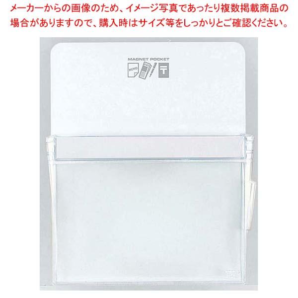 【まとめ買い10個セット品】 【 業務用 】コクヨ マグネットポケット マク-500NW
