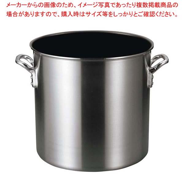 【まとめ買い10個セット品】 【 業務用 】アルミ フッ素バリックス 寸胴鍋 21cm