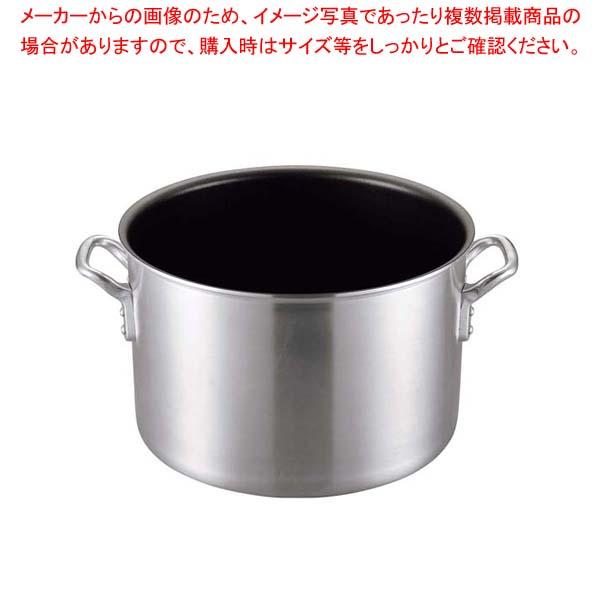 【まとめ買い10個セット品】 【 業務用 】アルミ フッ素バリックス 半寸胴鍋 33cm
