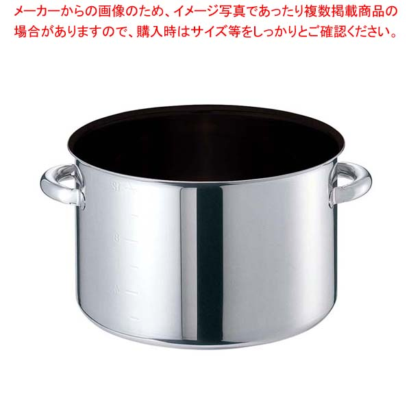 【まとめ買い10個セット品】 【 業務用 】EBM モリブデンジIIプラス 半寸胴鍋 24cm 蓋無 ノンスティック