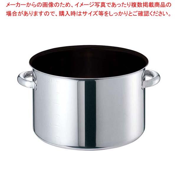 【 業務用 】EBM モリブデンジIIプラス 半寸胴鍋 39cm 蓋無 ノンスティック