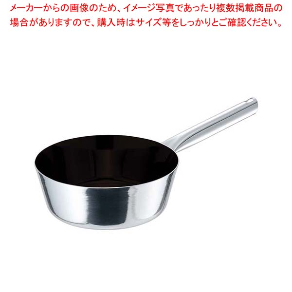 【まとめ買い10個セット品】 【 業務用 】EBM モリブデンジIIプラス テーパーパン 21cm ノンスティック