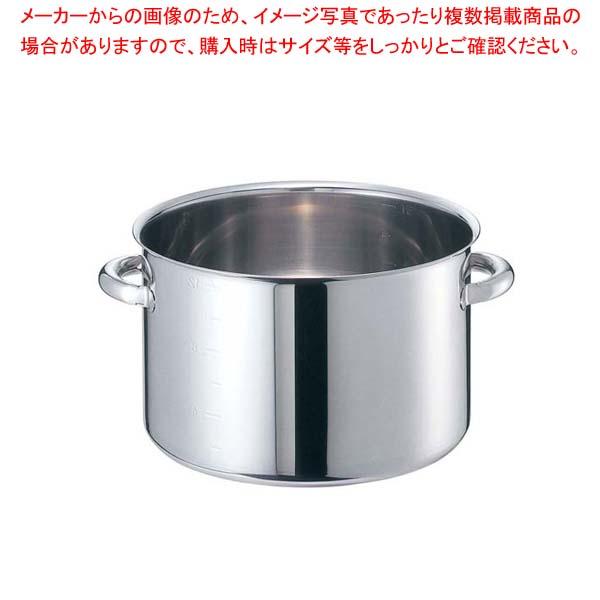 【まとめ買い10個セット品】 【 業務用 】EBM モリブデンジII 半寸胴鍋(目盛付)48cm 蓋無