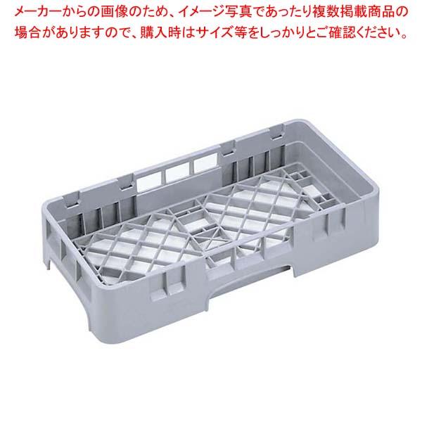 【まとめ買い10個セット品】 【 業務用 】キャンブロ オープンラック ハーフ HBR414 ソフトグレー