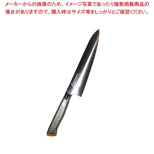 【まとめ買い10個セット品】 EBM E-pro PLUS 牛刀 21cm イエロー 【厨房館】【 庖丁 】