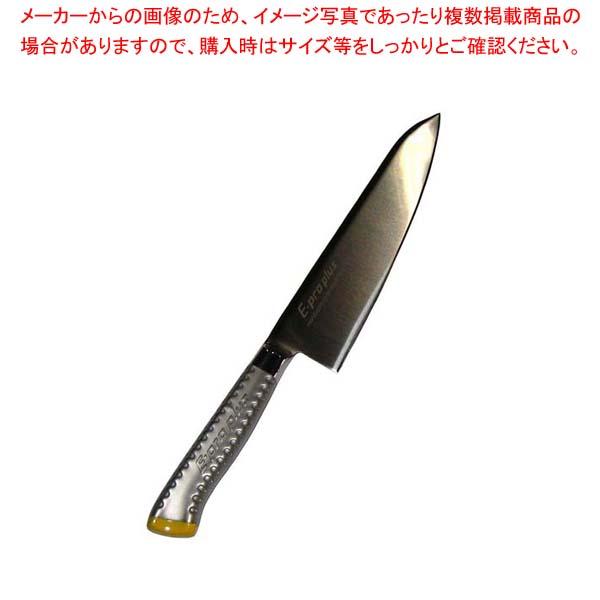 【まとめ買い10個セット品】 EBM E-pro PLUS 牛刀 24cm イエロー 【厨房館】【 庖丁 】