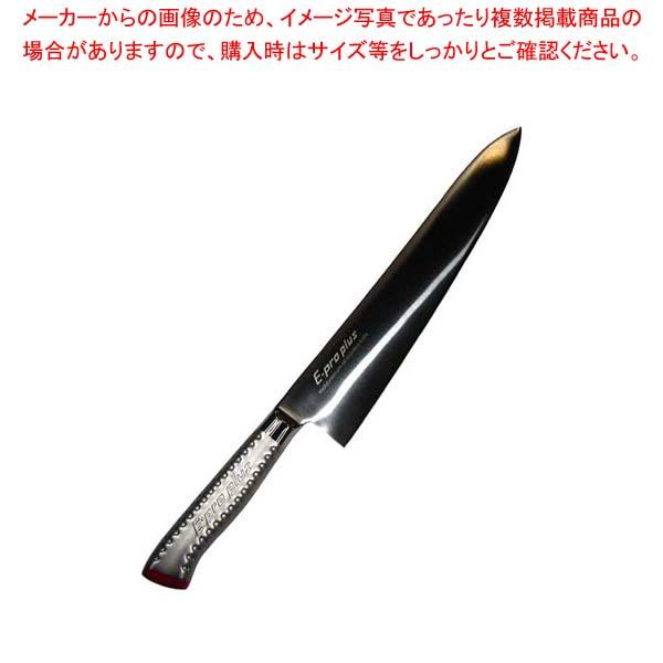 【まとめ買い10個セット品】 EBM E-pro PLUS 牛刀 27cm レッド 【厨房館】【 庖丁 】