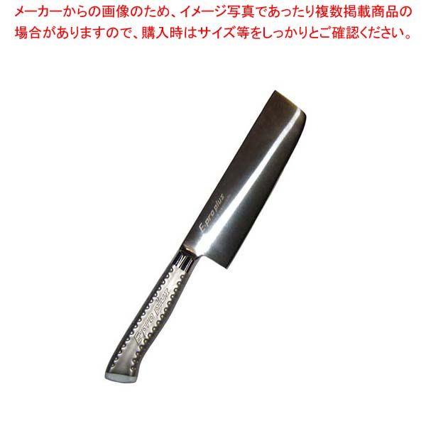 【まとめ買い10個セット品】 【 業務用 】EBM E-pro PLUS 薄刃型 16.5cm ホワイト
