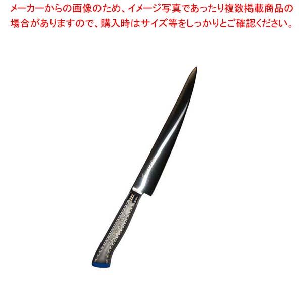 【まとめ買い10個セット品】 EBM E-pro PLUS 筋引 24cm ブルー 【厨房館】【 庖丁 】