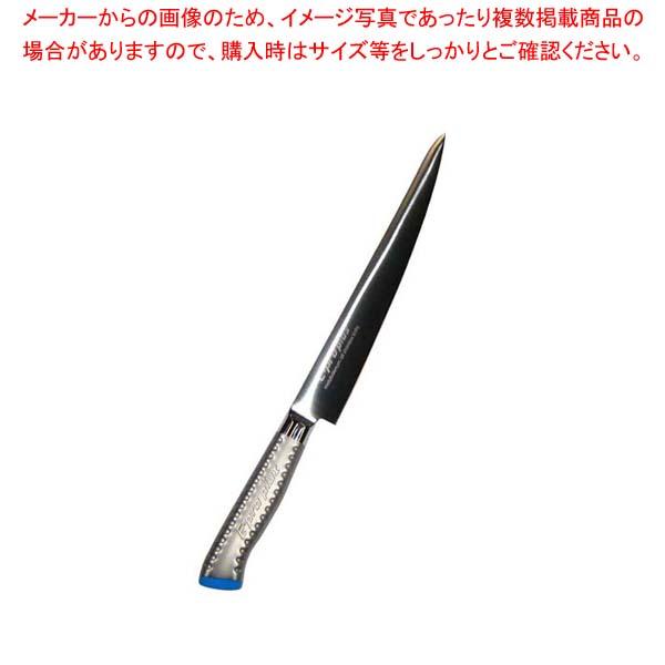【まとめ買い10個セット品】 【 業務用 】EBM E-pro PLUS 筋引 27cm ブルー