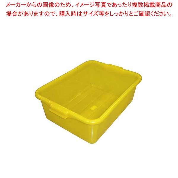 【まとめ買い10個セット品】 【 業務用 】トラエックス カラーフードストレージボックス 7インチ 1527 イエロー(C08)
