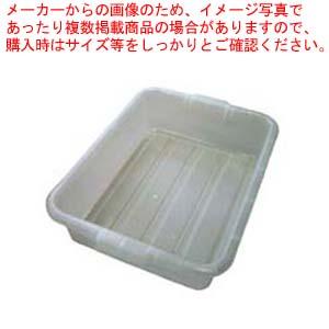 【まとめ買い10個セット品】 【 業務用 】トラエックス カラーフードストレージボックス 5インチ 1521 ホワイト(C05)