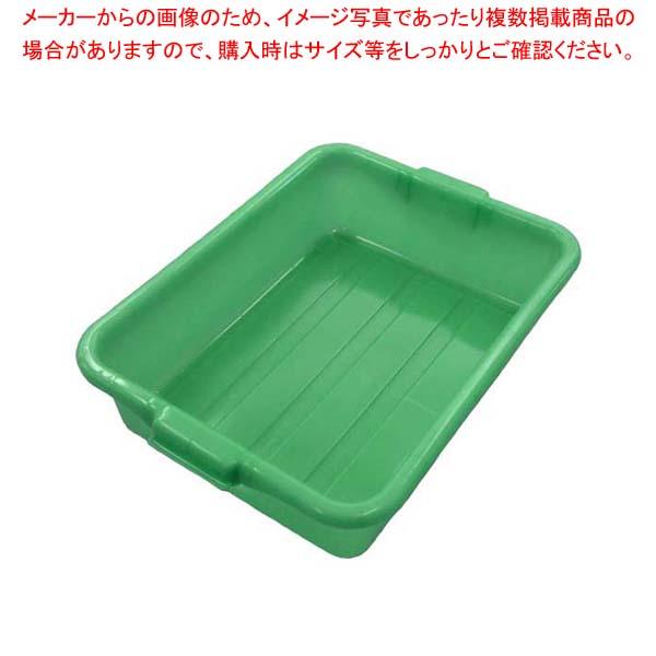 【まとめ買い10個セット品】 【 業務用 】トラエックス カラーフードストレージボックス 5インチ 1521 グリーン(C19)