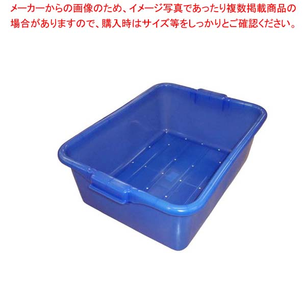 【まとめ買い10個セット品】 【 業務用 】トラエックス カラーフードストレージドレインボックス 7インチ 1517 ブルー(C04)