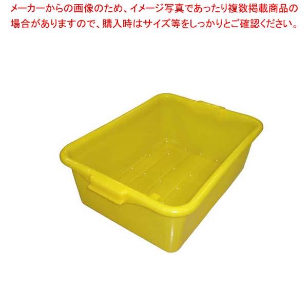【まとめ買い10個セット品】 【 業務用 】トラエックス カラーフードストレージドレインボックス 7インチ 1517 イエロー(C08)