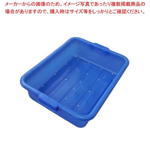 【まとめ買い10個セット品】 【 業務用 】トラエックス カラーフードストレージドレインボックス 5インチ 1511 ブルー(C04)