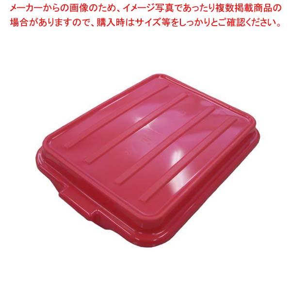 【まとめ買い10個セット品】 【 業務用 】トラエックス カラーフードストレージボックス用カバー 1500 レッド(C02)