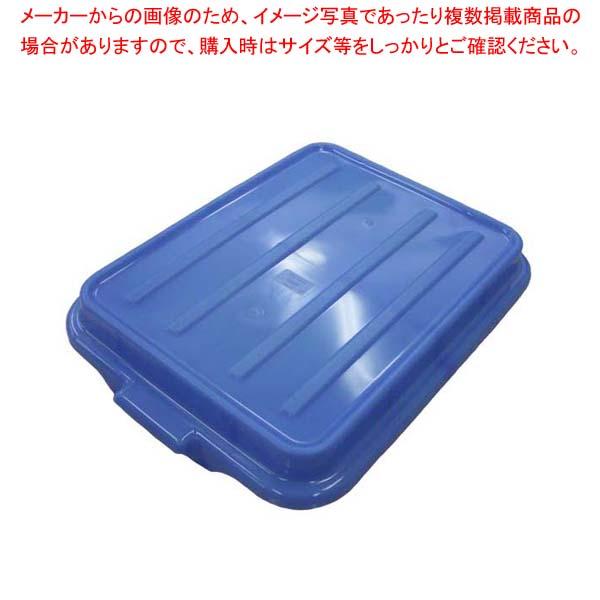 【まとめ買い10個セット品】 【 業務用 】トラエックス カラーフードストレージボックス用カバー 1500 ブルー(C04)