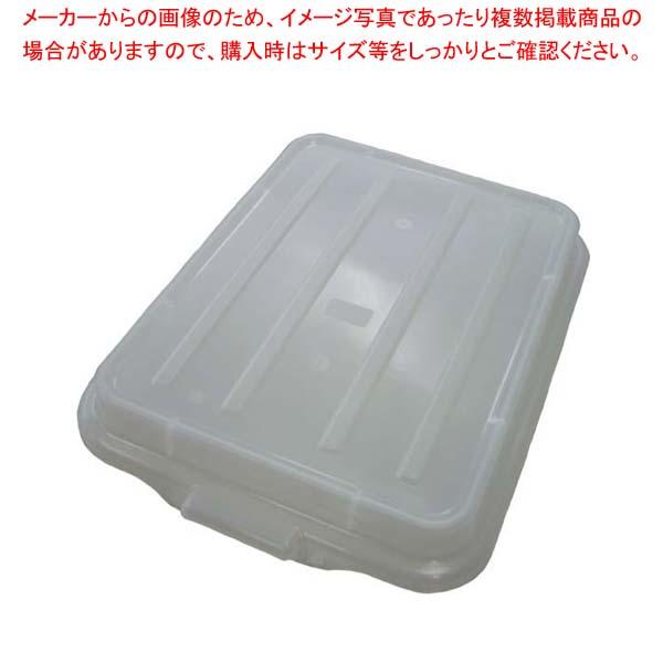 【まとめ買い10個セット品】 トラエックス カラーフードストレージボックス用カバー 1500 ホワイト(C05) 【厨房館】【 ストックポット・保存容器 】