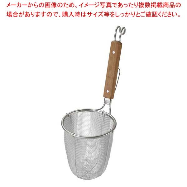 【まとめ買い10個セット品】 【 業務用 】TS 18-8 深型 ラーメン専用パワーてぼ 細麺用 10メッシュ