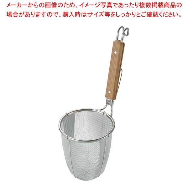 【まとめ買い10個セット品】 【 業務用 】TS 18-8 深型 ラーメン専用パワーてぼ 極細麺用 14メッシュ