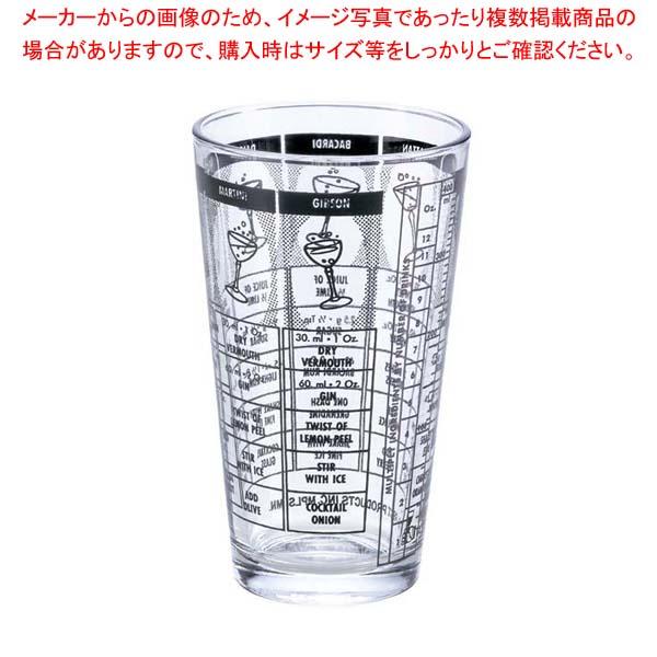 【まとめ買い10個セット品】 ガラス ミキシンググラス(レシピー)SMZ-578 450cc 【厨房館】【 ワイン・バー用品 】