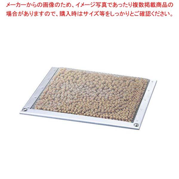 【まとめ買い10個セット品】 グルメボール GB-2(235×195) 【厨房館】【 ギョーザ・フライヤー 】