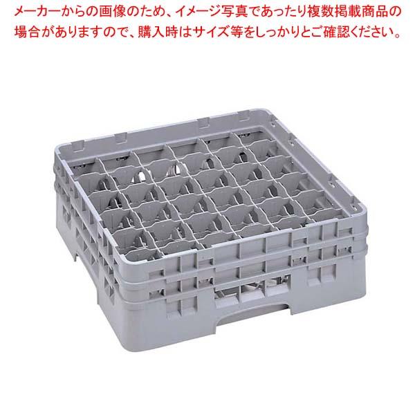 【まとめ買い10個セット品】 【 業務用 】キャンブロ カムラック フル ステム用 36S418 ソフトグレー
