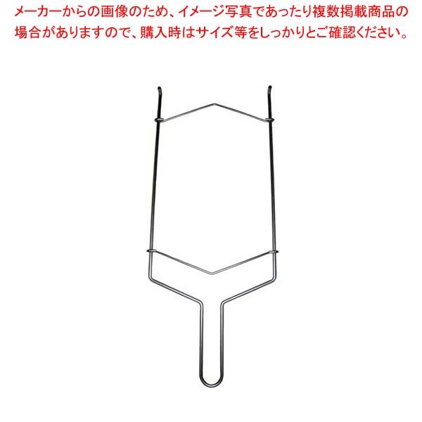 【まとめ買い10個セット品】 【 業務用 】ミルオイル EZフロー用 ホルダーフレーム