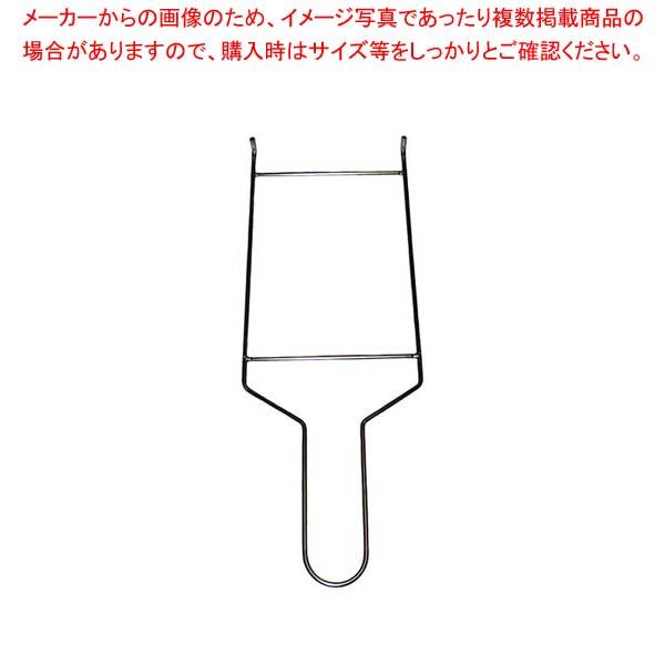 【まとめ買い10個セット品】 【 業務用 】ミルオイルフィルター RB10PS用ホルダー 2002003