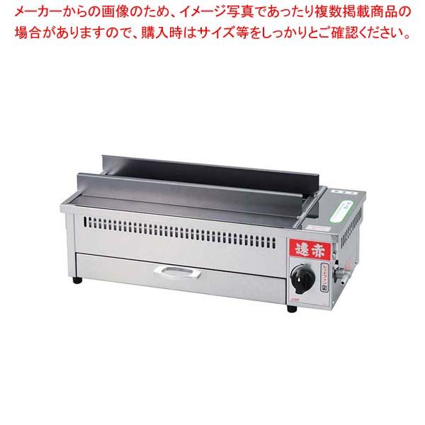 【 業務用 】EBM 遠赤串焼器 640型 13A【 メーカー直送/代金引換決済不可 】