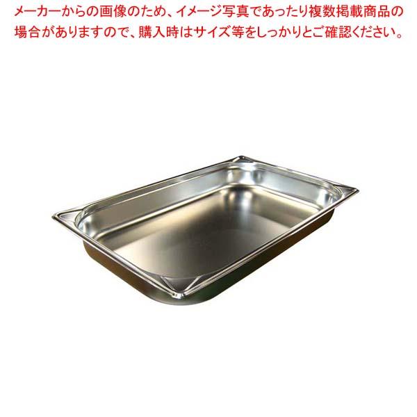 【まとめ買い10個セット品】 【 業務用 】EBM ガストロノームパン補強重なり防止付 1/1 65mm