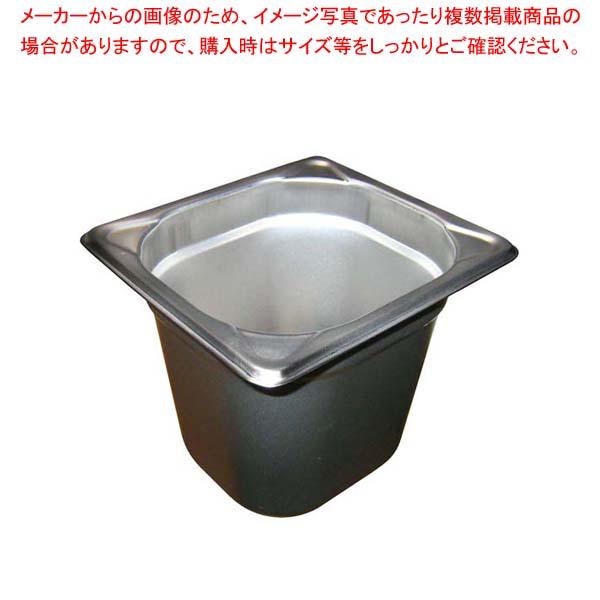 【まとめ買い10個セット品】 【 業務用 】EBM ガストロノームパン補強重なり防止付 1/6 150mm
