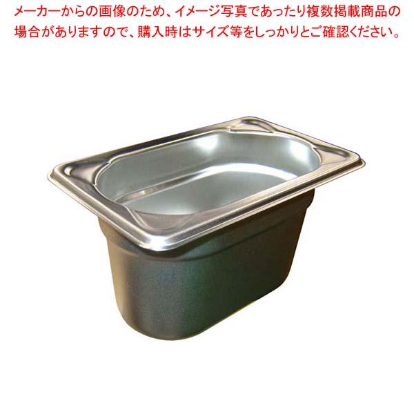【まとめ買い10個セット品】 【 業務用 】EBM ガストロノームパン補強重なり防止付 1/9 100mm