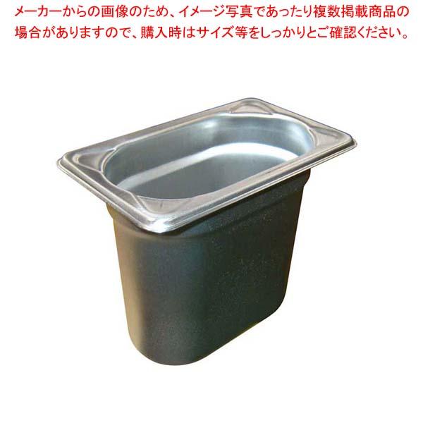 【まとめ買い10個セット品】 【 業務用 】EBM ガストロノームパン補強重なり防止付 1/9 150mm