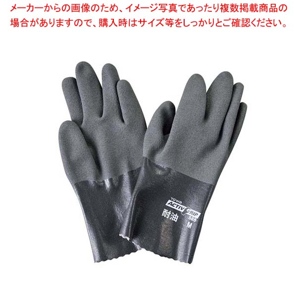 【まとめ買い10個セット品】 耐油手袋アクティブグリップ No.585 L(1双) 【厨房館】【 ユニフォーム 】