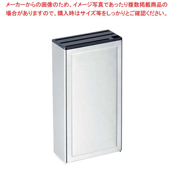 【まとめ買い10個セット品】 【 業務用 】EBM HACCP包丁差 壁掛けタイプ シングル本体