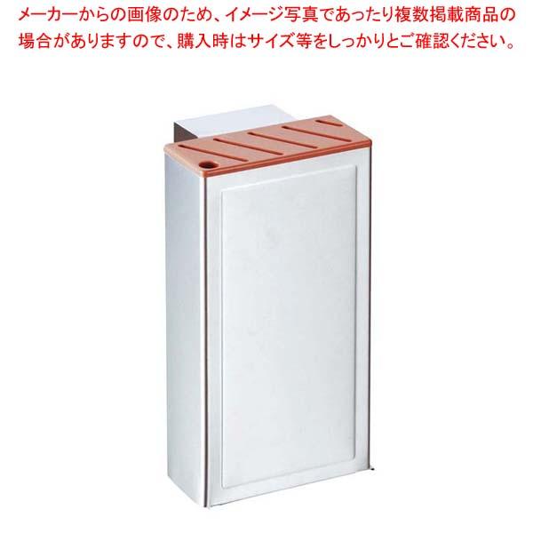 【まとめ買い10個セット品】 【 業務用 】EBM HACCP包丁差 流し掛けタイプ シングル本体