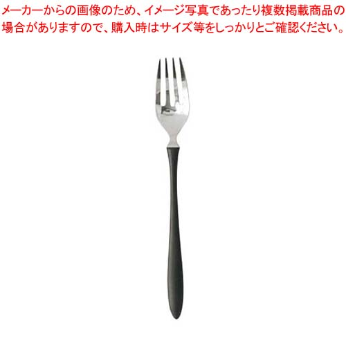 【まとめ買い10個セット品】18-10 リモア ディナーフォーク ブラック A329310【 カトラリー・箸 】 【厨房館】