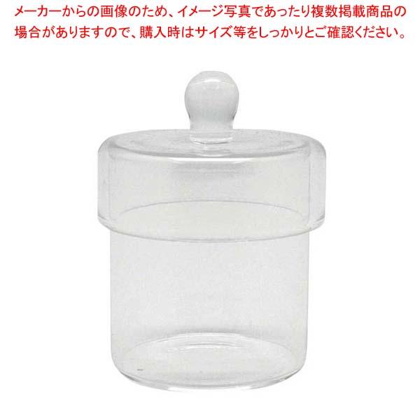 【まとめ買い10個セット品】 【 業務用 】ガラスフタ付きキャニスター S A5219