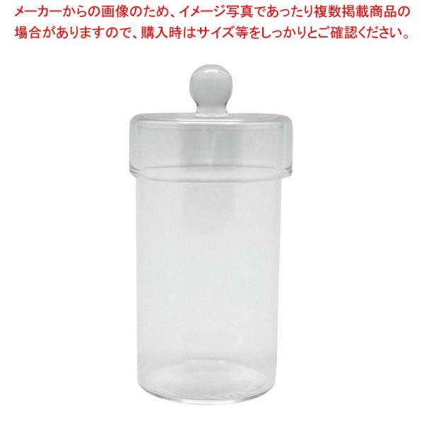 【まとめ買い10個セット品】 【 業務用 】ガラスフタ付きキャニスター L A5217