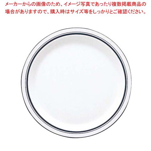 【まとめ買い10個セット品】DANSK ビストロ ディナープレート 26.5cm【 和・洋・中 食器 】 【厨房館】