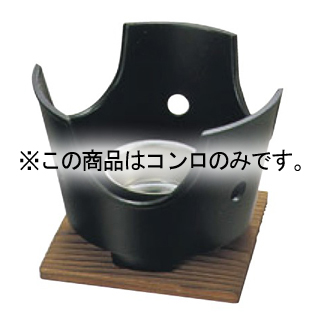 マーケティング eb-3283210 EBM 新品■送料無料■ アルミ コンロセット 厨房館 中用 コンロ丈